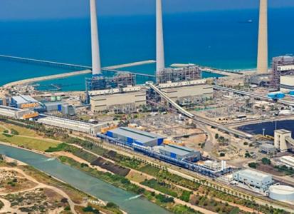 Worlds-largest-desalination-plant-Ras-Alkhair-Saoudi-Arabia.x59522.jpeg